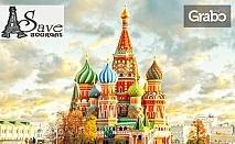 Екскурзия до Стокхолм, Хелзинки, Санкт Петербург, Вилнюс, Краков и Будапеща! 8 нощувки, 7 закуски, 5 вечери и самолетен билет