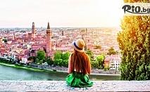 Екскурзия за Свети Валентин до Италия! 3 нощувки и закуски в района на Лидо ди Йезоло + автобусен транспорт и възможност за Карнавала във Венеция, Падуа и Верона, от Danna Holidays