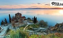 Екскурзия за Свети Валентин до Македония - Охрид и Скопие! Нощувка със закуска + транспорт, от ТА Поход