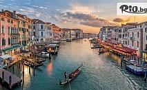 Екскурзия за Свети Валентин до Загреб, Верона, Венеция и шопинг в Милано! 3 нощувки със закуски, автобусен транспорт и водач, от ABV Travels