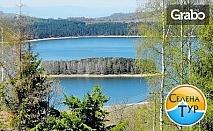 Екскурзия до Трън, ждрелото на река Ерма и Власинското езеро! Нощувка със закуска и вечеря, плюс транспорт