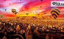 Екскурзия до Турция - Анкара, Кападокия, Истанбул и Одрин! 4 нощувки, закуски и автобусен транспорт + водач и туристическа програма, от Караджъ Турс