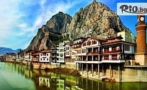 Екскурзия до Турция от 16 до 23 Юни! 6 нощувки със закуски и 5 вечери + транспорт и посещение на Амасра, Сафранболу, Синоп, Орду, Гиресун, Трабзон, Амася, Хатуша, Анкара и Манастира Сумела, от Арива травъл