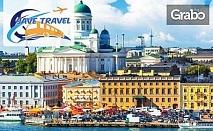 Екскурзия до Унгария, Чехия, Германия, Дания, Норвегия, Швеция, Финландия и Словакия! 8 нощувки с 4 закуски и транспорт