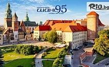 Екскурзия до Унгария, Полша и Сърбия през Септември! 4 нощувки със закуски в хотели 3* и 4* + автобусен транспорт, пътни и гранични такси, от Шанс 95 Травел