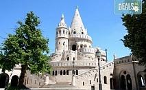 Екскурзия за Великден до Будапеща -