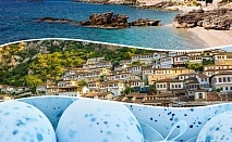 Екскурзия за Великден до Дуръс, Албания! Транспорт + 3 нощувки на човек със закуски и вечери + бонуси от Фор Сийзънс Травел