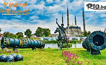 Екскурзия за Великден и Фестивала на Лалето до Истанбул с посещение на Църквата Първо число и Одрин! 3 нощувки със закуски + транспорт, от Юбим