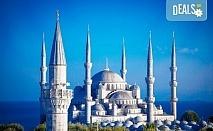 Екскурзия за Великден до Истанбул, Турция! 3 нощувки със закуски, транспорт, шопинг в Чорлу и Одрин!