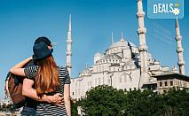 Екскурзия за Великден до Истанбул, Турция! 2 нощувки със закуски в хотел 3*, транспорт, посещение на църквата Св. Стефан и Одрин!