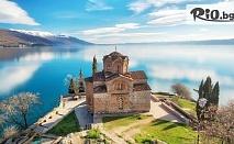 Екскурзия за Великден до Охрид, Скопие, Дуръс и Тирана! 2 нощувки със закуски и 1 вечеря + транспорт, от ТА Поход
