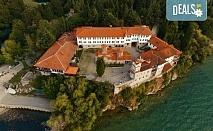 Екскурзия за Великден или през май до Охрид! 3 нощувки със закуски в Hotel International 4*, транспорт, екскурзовод и програма в Скопие