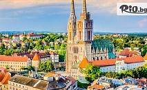 Екскурзия за Великден до Загреб, Падуа и Верона! 3 нощувки със закуски + транспорт и водач, от Danna Holidays