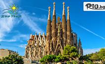 Екскурзия за Великден до Загреб, Верона, Милано, Сан Ремо, Генуа, Барселона, Кан, Ница, Монако, Любляна! 8 нощувки, закуски 2 вечери + автобусен транспорт, от Еко тур Къмпани