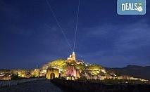 Екскурзия до Велико Търново за празника на града! 1 нощувка и закуска в Арбанаси, транспорт и наблюдаване на