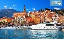 Екскурзия до Венеция, Флоренция и Френската ривиера по време на фестивала в Кан през май! 4 нощувки със закуски, транспорт и водач от Еко Тур!