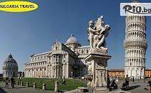 Екскурзия до Венеция, Флоренция, Пиза, Сиена и Болоня с 4 нощувки със закуски, плюс автобусен транспорт, от Bulgaria Travel