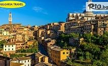Екскурзия до Венеция, Флоренция, Пиза, Сиена и Болоня! 4 нощувки със закуски + транспорт и туристическа програма, от Bulgaria Travel