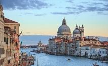 Екскурзия до Венеция, Флоренция и Тоскана,  Италия. 4 нощувки на човек със закуски + транспорт от ТА България Травъл