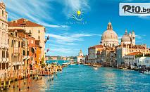 Екскурзия до Венеция, Виена, Залцбург и Будапеща с включени 4 нощувки със закуски, автобусен транспорт и екскурзовод, от Еко Тур Къмпани