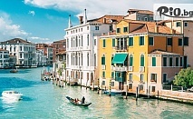 Екскурзия до Верона, езерото Гарда, Сирмионе, Венеция и по желание посещение на езерата Комо и Лаго Маджоре! 3 нощувки, закуски, транспорт и водач, от Еко Тур Къмпани