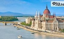 Екскурзия до Виена, Будапеща, Братислава и Белград от 12 до 16 Август! 4 нощувки със закуски + транспорт, от ВИП Турс