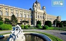 Екскурзия до Виена на дата по избор до януари 2019-та! 3 нощувки със закуски в хотел 3*, самолетен билет, летищни такси и трансфери!