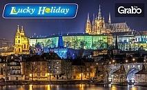 Екскурзия до Виена и Прага в началото на Март! 3 нощувки със закуски, плюс транспорт