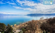 Екскурзия до Янина, Кастория, остров Свети Ахил, езерата Памвотис, Орестиада и Преспанското езеро! 3 нощувки със закуски, транспорт и екскурзовод!