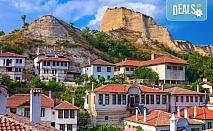 Екскурзия на 12 юли (неделя) до Мелник, Роженския манастир, Рупите! Транспорт, водач и дегустация на вино в Кордупуловата къща