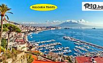 Екскурзия до Южна Италия - Алберобело, Матера, Неапол, Везувий, Помпей, Амалфи, Соренто, Позитано, Бриндизи и Лече! 3 нощувки със закуски + транспорт, от Bulgaria Travel