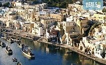 Екскурзия до южна Италия, от Неапол до Алберобелло, с Амадеус 7! 4 нощувки със закуски и вечери в хотел 3*, транспорт и богата програма