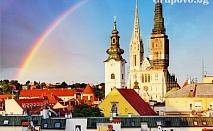 Екскурзия до Загреб, Хърватия и възможност за посещение на Плитвичките езера и Любляна! Транспорт + 2 нощувки със закуски от Еко Тур Къмпани