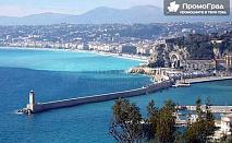 Екскурзия до Загреб, Ница, Кан, Монако, Монте Карло, Сен Тропе, Барселона и Женева (10 дни/8 нощувки) за 840 лв.