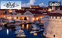 Екскурзия до Загреб, Плитвички езера, Дубровник, Тиват, Котор и Будва! 3 нощувки със закуски и 2 вечери, плюс транспорт