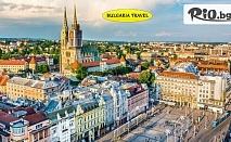 Екскурзия до Загреб, Плитвички езера, Дубровник, Будва, Котор и Св. Стефан! 4 нощувки със закуски и 3 вечери + транспорт и водач, от Bulgaria Travel