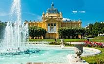 Екскурзия до Загреб с възможност за посещение на Плитвичките езера и Любляна! Транспорт + 2 нощувки със закуски от Еко Тур Къмпани