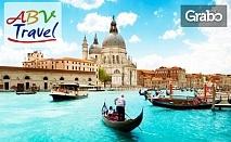 Екскурзия до Загреб и Верона! 3 нощувки със закуски, плюс транспорт и възможност за Венеция и Милано