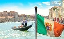 Екскурзия до Загреб, Верона, Венеция, с АБВ Травелс! 3 нощувки със закуски в хотел 2/3*, транспорт и възможност за екскурзия и шопинг в Милано