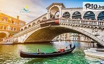 Екскурзия до Загреб, Верона, Венеция и Гардаленд! 3 нощувки със закуски, автобусен транспорт и екскурзовод, от Еко Тур Къмпани