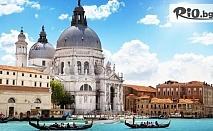 Екскурзия до Загреб, Верона, Венеция и шопинг в Милано! 3 нощувки със закуски в хотел 2/3* + автобусен транспорт и водач, от Караджъ Турс