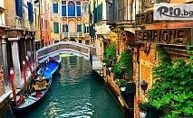 Екскурзия до Загреб, Верона, Венеция и с възможност за посещение на Милано! 3 нощувки със закуски + автобусен транспорт и водач, от ABV Travels