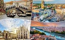 Екскурзия до Загреб, Верона, Венеция и възможност за шопинг в Милано! Транспорт, 3 нощувки със закуски на човек от ТА Далла Турс