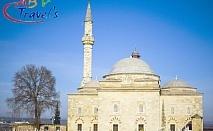 Екскурзия до Зелената столица на Турция – Бурса, Ялова и Одрин. Транспорт и 2 нощувки със закуски за 199 лв. от АБВ Травелс