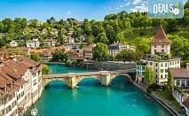 Екскурзия до Женева, Берн, Люцерн и Цюрих! 5 нощувки със закуски, комбиниран транспорт, екскурзовод и посещение на Милано и Венеция