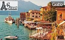 Екскурзия до Женева и Милано! 4 нощувки със закуски, плюс самолетен билет и възможност за Верона и езерата Комо и Маджоре