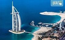 Екзотичен Дубай през есента! 4 нощувки със закуски в хотел 3* или 4*, самолетен билет, ръчен багаж и трансфери, обслужване на български език от представител на място!