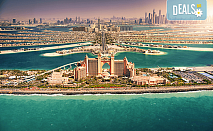 В екзотичен Дубай през есента! 4 нощувки с 4 закуски и 4 вечери в хотел 3* или 4*, самолетен билет, сафари в пустинята и круиз в Дубай Марина