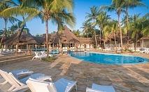 Екзотична All Inclusive почивка в KIWENGWA BEACH RESORT 5*, Занзибар. Чартърен полет от София + 7 нощувки на човек!