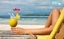 Екзотична All Inclusive почивка на о. Сал, Кабо Верде: 7 нощувки в Crioula Club Hotel Resort 4*, самолетен билет и трансфери от Оданс Травел!
